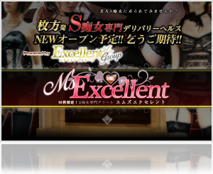 M's Excellent(エムズエクセレント)